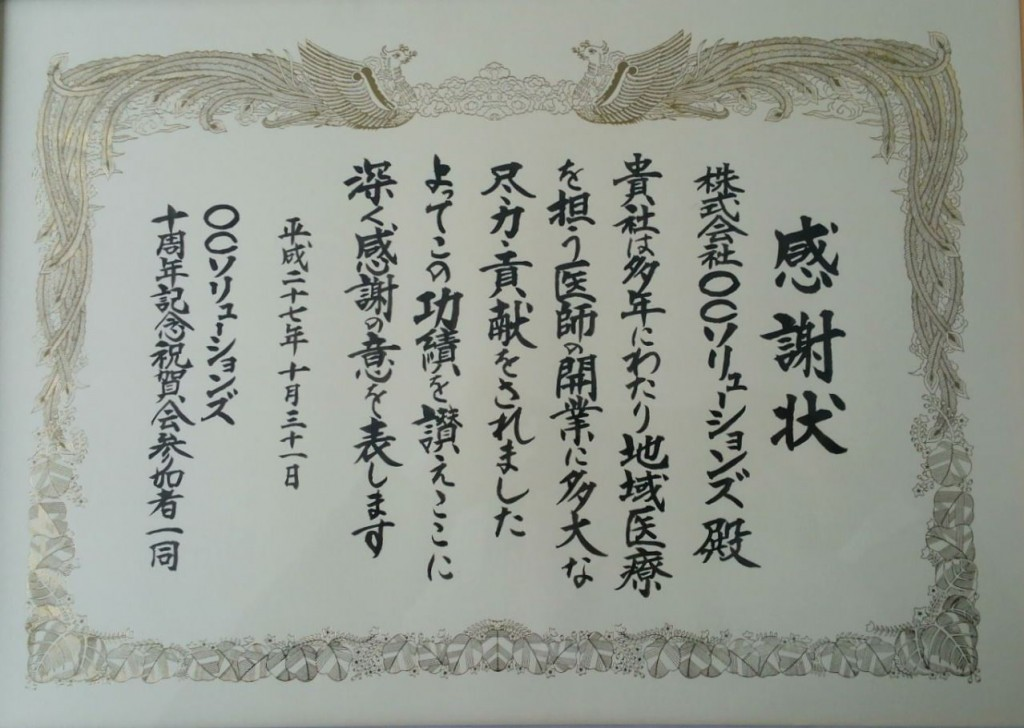DCIM1046