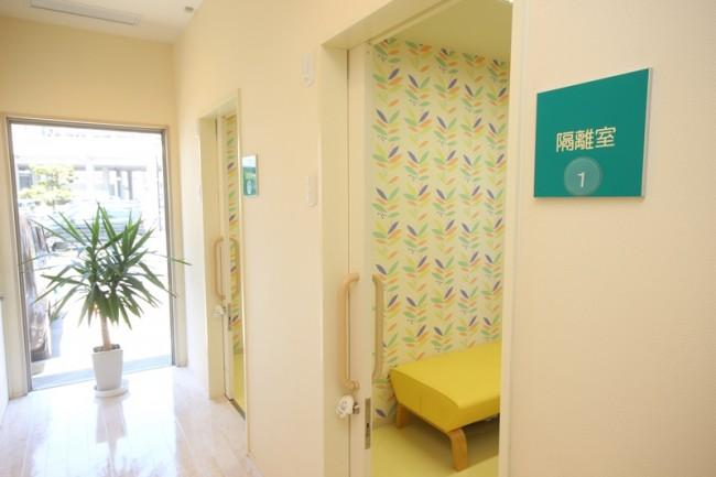 院内感染予防のための隔離室